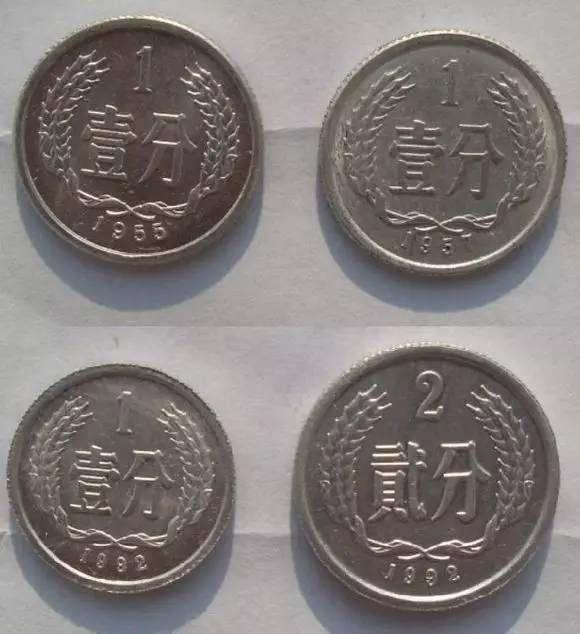 82年硬币值12万 82年硬币市场价格分析