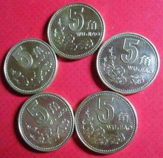 2004年5角硬币值多少钱 特殊的2004年5角硬币市场价格更高
