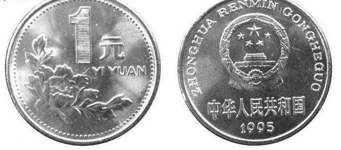 1995年牡丹硬币价格表 1995年牡丹硬币收藏建议
