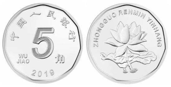 新版5角硬币有什么特征 其他硬币行情怎么样