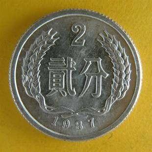 1987贰分硬币价格 1987贰分硬币市场价格分析