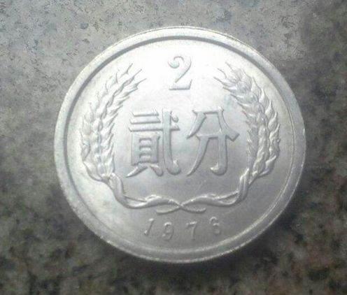 1976年两分硬币值多少钱 1976年两分硬币收藏价值分析