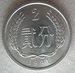 2分硬币价格表 2分硬币收藏价值分析