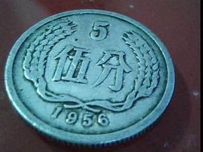 5分硬币价格表 5分硬币值得收藏吗