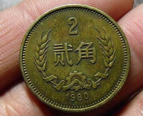 2角硬币市场价格怎么样 收藏2角硬币需要注意什么
