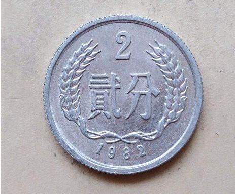 1982年2分硬币回收价格 1982年2分硬币价值分析