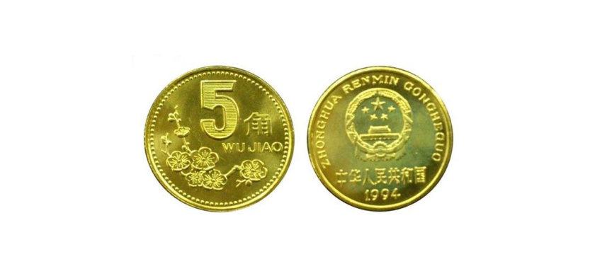 梅花5角硬币价格高低 包浆的5角硬币更加值钱