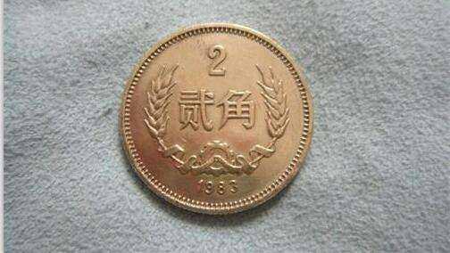 1982年2角硬币价格表 2角硬币市场行情分析