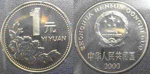 牡丹硬币91到99年价格 如何辨别牡丹硬币真假