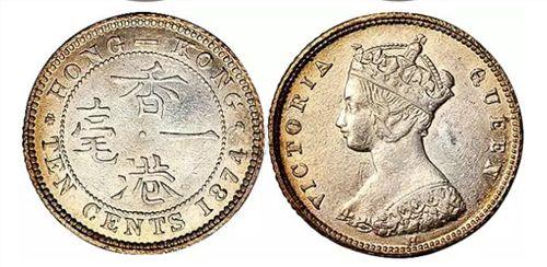 香港一毫硬币价格表 香港一毫硬币图片及介绍