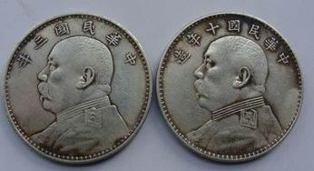 袁大头硬币多少钱一枚 民国袁大头硬币市场价格