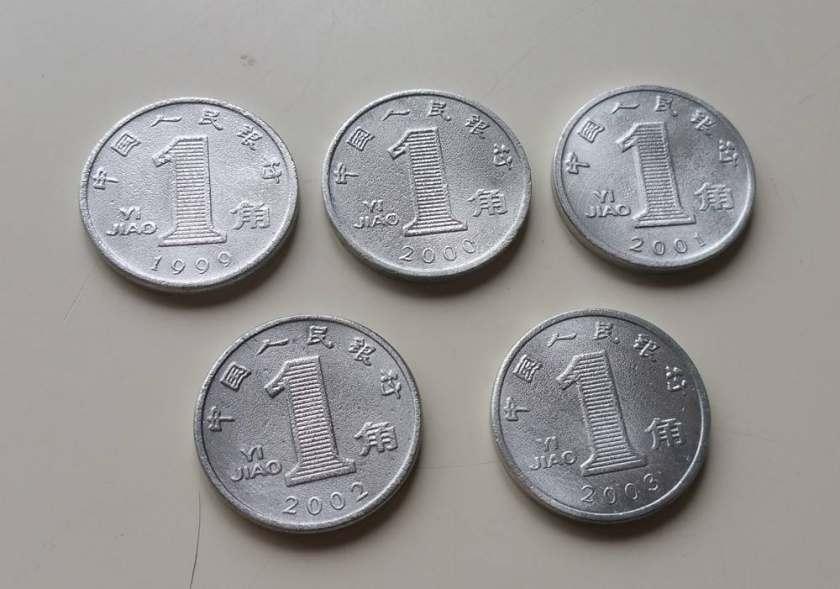 兰花一角硬币价格表图 兰花一角硬币收藏价值