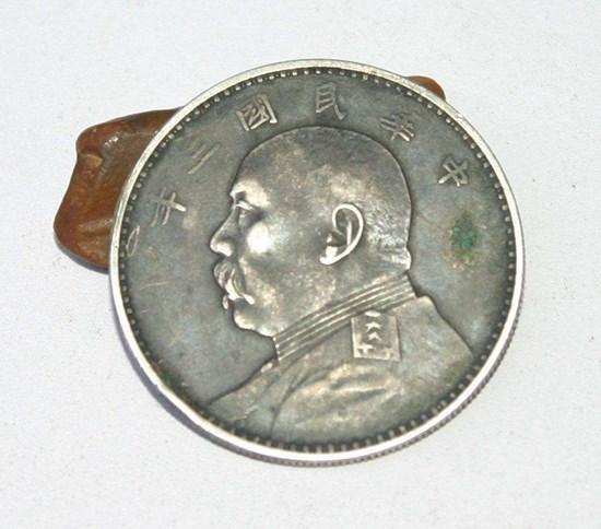 民国3年的一元硬币值多少钱  民国3年的一元硬币版别分析