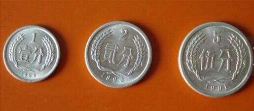 两分硬币值不值得收藏 两分硬币价格分析