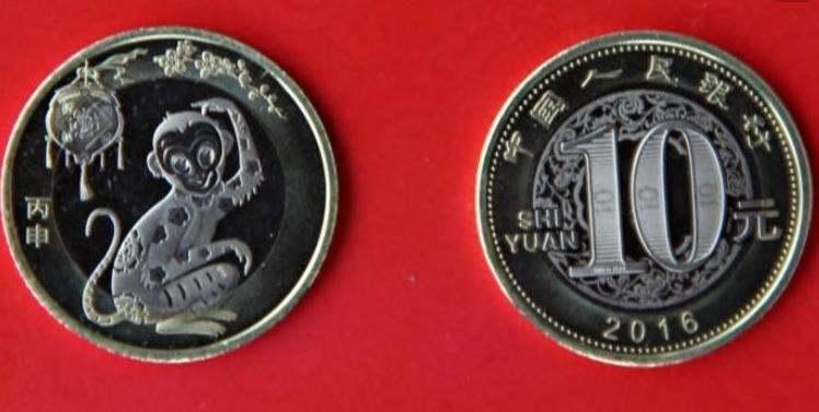 猴年十元硬币值多少钱 猴年十元硬币的市场价格分析