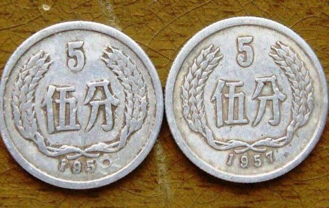 86年5分硬币价格表 哪些年份硬币比较值得收藏