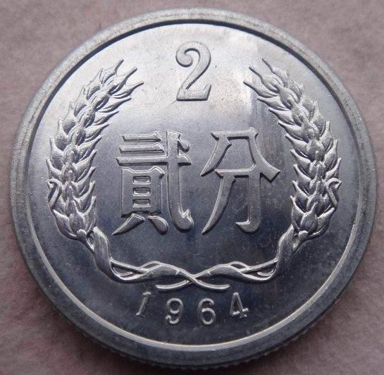 64年的2分硬币价格 64年的2分硬币市场价格分析