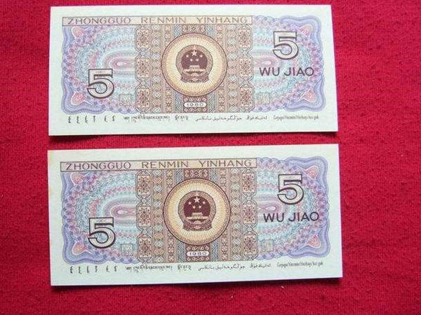 80版伍角纸币价格表 80版伍角纸币有什么特点