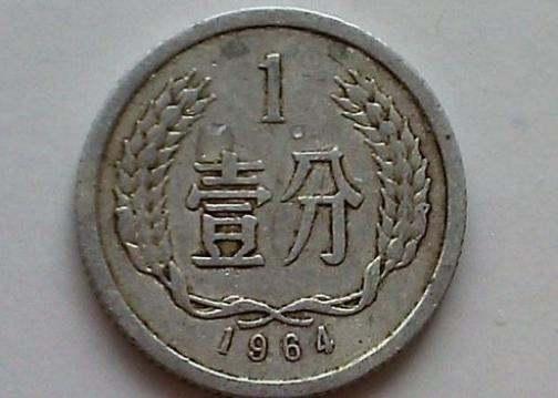1964年一分硬币价格如何 1964年一分硬币收藏价值分析
