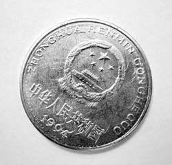 96年1元硬币价格 96年1元硬币未来发展趋势