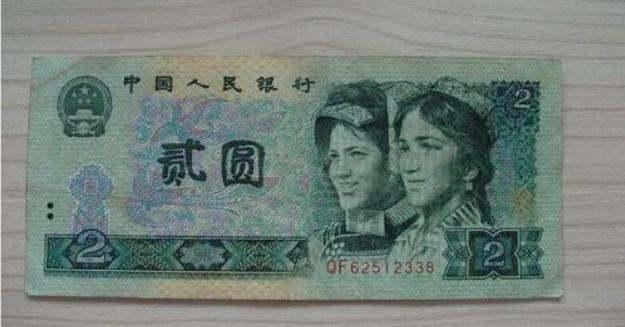 80年2元纸币现在市场价格 <a href='http://www.gfcang.com/article-10211.html' target='_blank'>1980年2元纸币</a>收藏价值