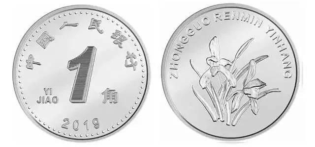 新版一元硬币和以往硬币有何不同之处 防伪特征