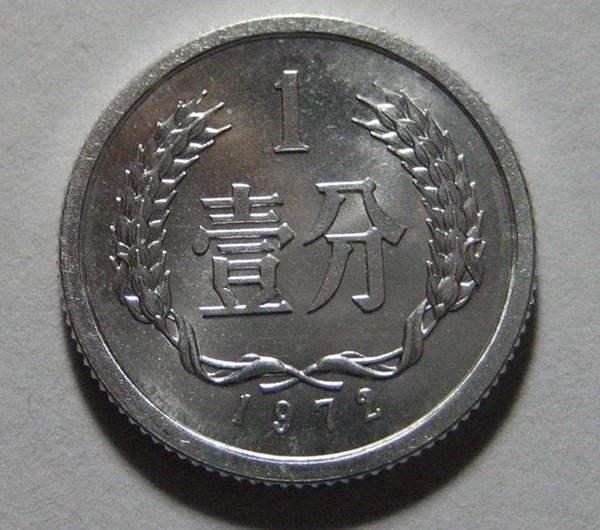 1972年的硬币价格表 1972年的硬币市场价格分析