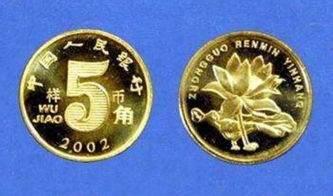 荷花5角硬币值多少钱 荷花5角硬币市场价格分析