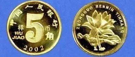 最稀少的荷花五角硬币现在值多少钱 市场价格分析