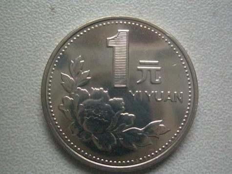 97年一元硬币价格如何 97年一元硬币内含白银是真的吗