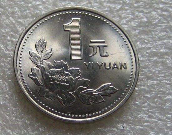 1994年1元硬币值多少钱 1994年1元硬币市场行情分析