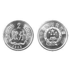 二分1985硬币价格表 二分1985硬币收藏投资价值分析