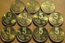 5角硬币回收价格表   5角硬币投资价值分析