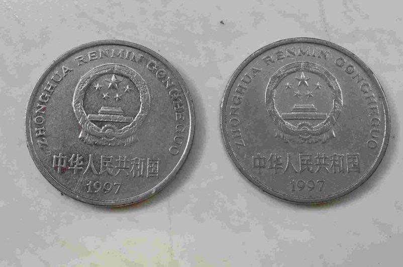 97年一块钱硬币值多少钱 97年一块钱硬币市场价格分析