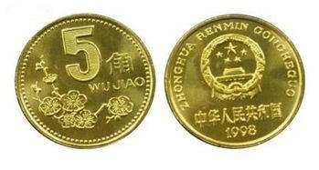 2000年国徽五角硬币有没有价值 收藏价值分析