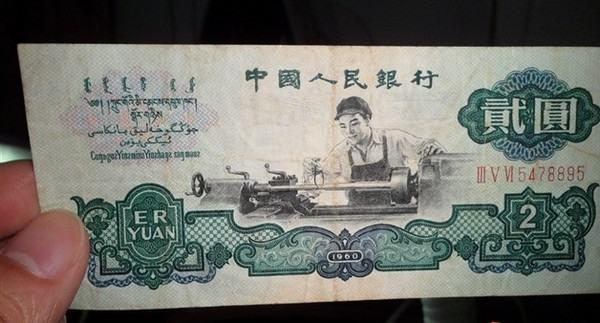 车工价格 车工纸币未来走势分析