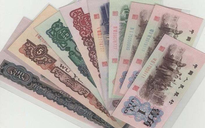 现在第三套人民币价格 第三套人民币市场价格分析