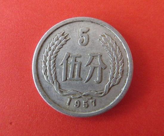 5分硬币价格表  5分硬币市场行情分析