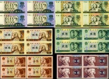 第4套人民币价格 第4套人民币收藏投资建议