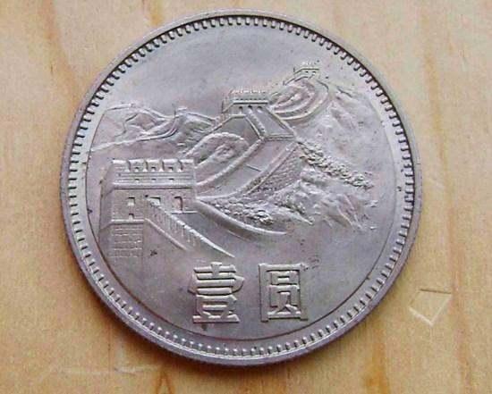 1980年一元硬币值多少钱 1980年一元硬币市场价格分析