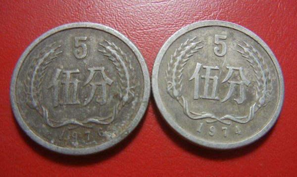 1974年2分硬币值多少钱 1974年2分硬币值得入手吗