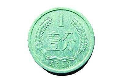 1980年一分钱硬币值多少钱 1980年一分钱硬币值得投资吗