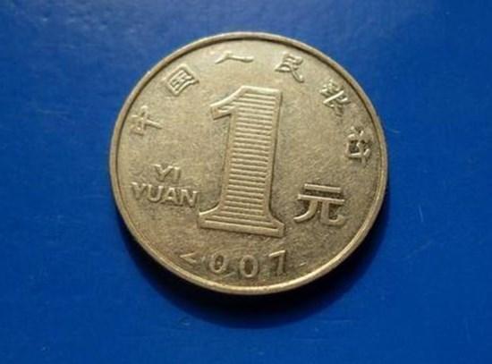 一元硬币菊花价格表  一元硬币菊花行情走势