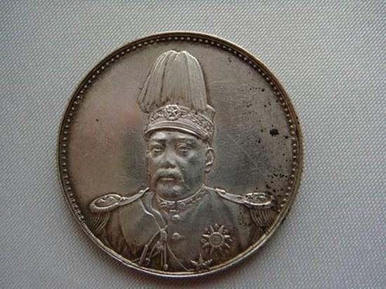 袁世凯硬币一元值多少钱 袁世凯硬币市场价格趋势分析