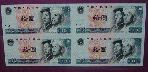 80年拾元人民币价格 80年拾元未来市场行情分析