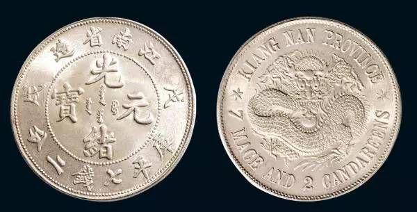 光绪银元硬币价值多少钱 光绪银元硬币市场价格分析