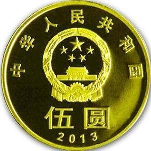 五元硬币值多少钱 五元硬币值得投资吗