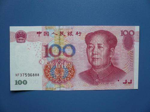 1999年100元人民币价格 1999年100元人民币升值空间分析