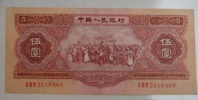 1953年的5元纸币价格 1953年的5元纸币收藏价值分析