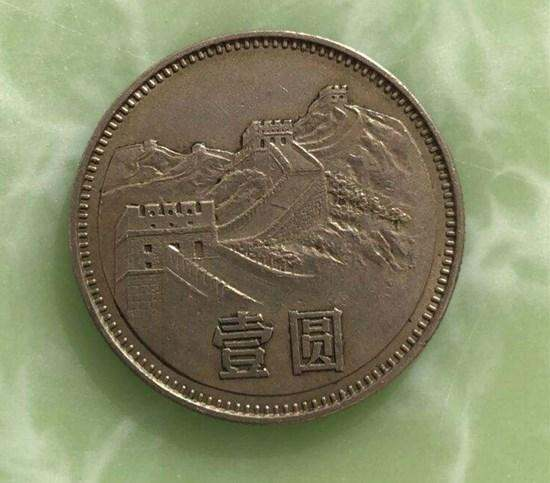 1980年的1元硬币值多少钱 1980年1元硬币市场价格分析